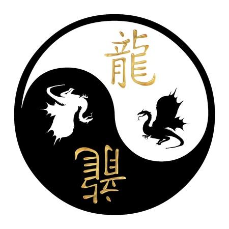yang yin: S�mbolo de Yin Yang con texto en chino y la imagen de un drag�n Foto de archivo