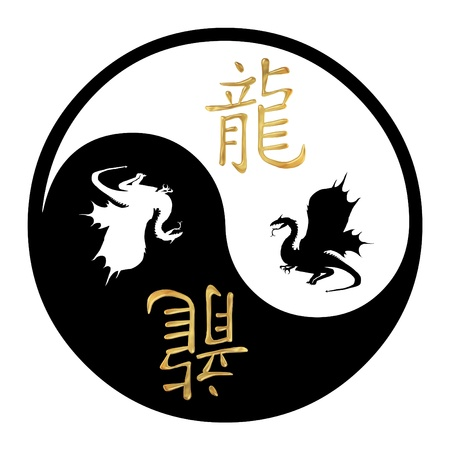 yin yang: Yin Yang symbol with Chinese text and image of a Dragon Stock Photo