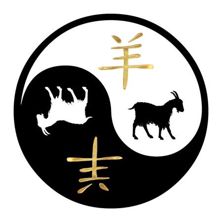 cabras: S�mbolo de Yin Yang con texto en chino y la imagen de una cabra