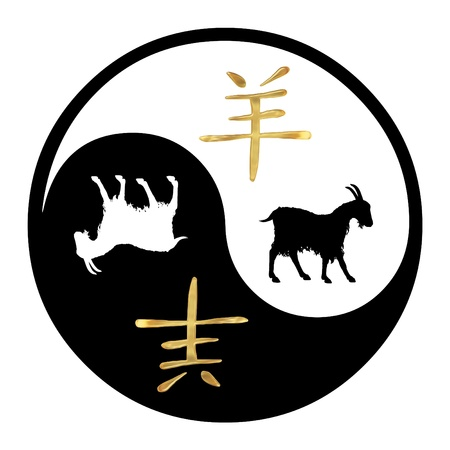 horoscopes: Yin Yang symbol with Chinese text and image of a Goat