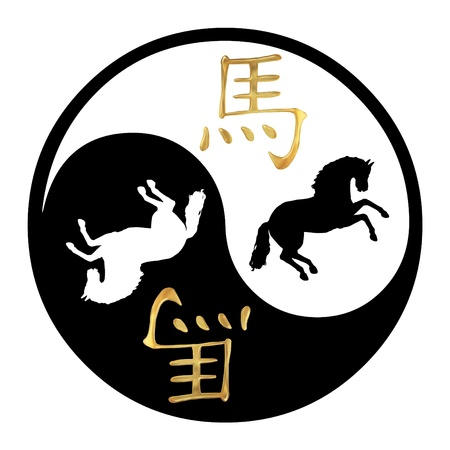 yin yang: S�mbolo de Yin Yang con texto en chino y la imagen de un caballo
