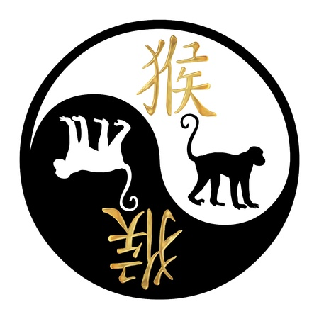 fortunetelling: Yin Yang symbol with Chinese text and image of a Monkey