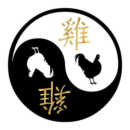 yin yang symbol: Yin Yang symbol with Chinese text and image of a Rooster