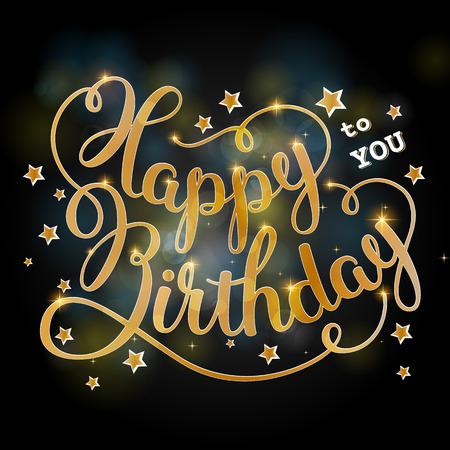誕生日-グリーティング カードや招待状の素晴らしい描画書道イラストを手