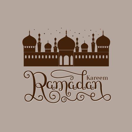 festive occasions: Ramadan Kareem islamic background. Eid mubarak.Illustration of muslim holy month Illustration