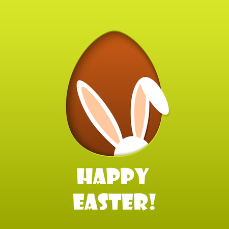 silhouette lapin: Carte Joyeuses P�ques avec l'oeuf et le lapin se cachant