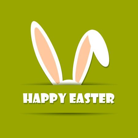 lapin silhouette: Carte de P�ques heureuse avec des oreilles de lapin Illustration