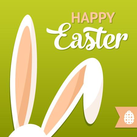 oreja: Tarjeta de Pascua feliz con orejas de conejo