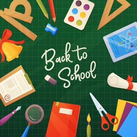 School vector background. Cartoon elements on backboard: paper, ruler, bell, pencils, paint, notebook, wash, magnifier. Template for your design Иллюстрация