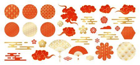 Conjunto de elementos de diseño asiático. Colección decorativa de vector de patrones, linternas, flores, nubes, adornos en estilo chino y japonés. Ilustración de vector