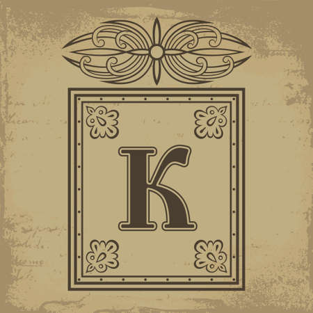 Capital letter K in old Russian style vector illustration