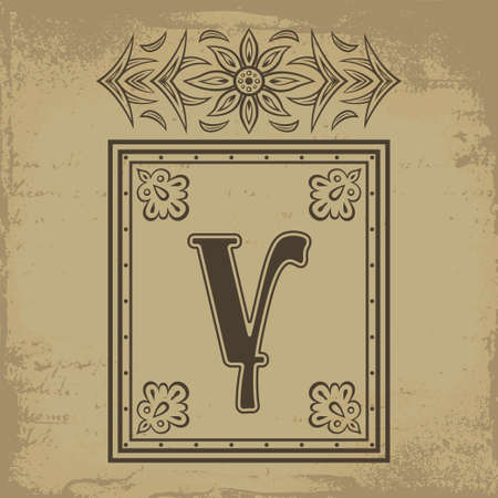 y ornament: Capital letter Y in old Russian style vector illustration