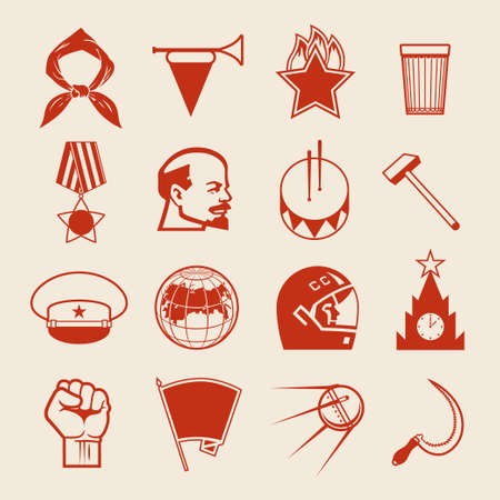 様々 なソビエト様式のデザインのベクトル要素、記号、アイコンとエンブレムは、白い背景で隔離のセット。ロシアの社会主義的文化レトロ コレク