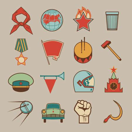 様々 なソビエト スタイルのデザインのカラフルなベクトルの要素、アイコン、記号エンブレム ベージュ色の背景上に分離されてのセットです。ロ