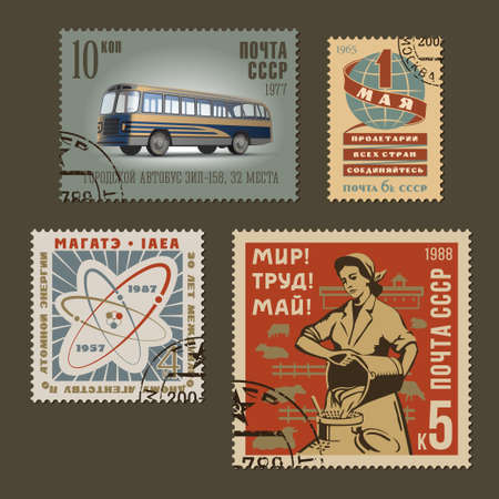 milk pail: Set of vintage vector old-style soviet various thematic postage stamps. Retro design russian mark templates graphic collection. National characteristics and cultural symbols of communism and socialism