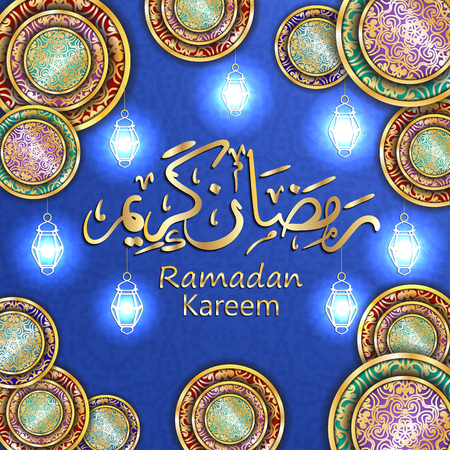 Ramadan Kareem is a beautiful postcard. Arabic background. The Uraza. Night sky. Celebration.