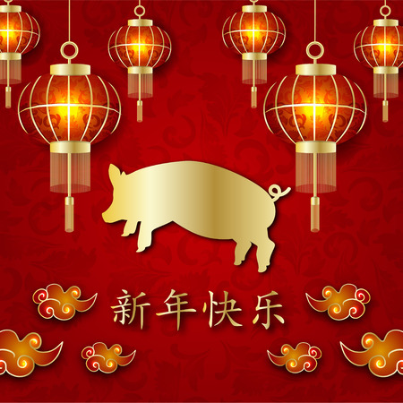 Chinese New Year. Bright. Celebration.  Pig. Gold. Red. 2019