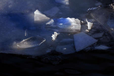 Pretty ice floes in twilight for nice mood Stock Photo - 114742304