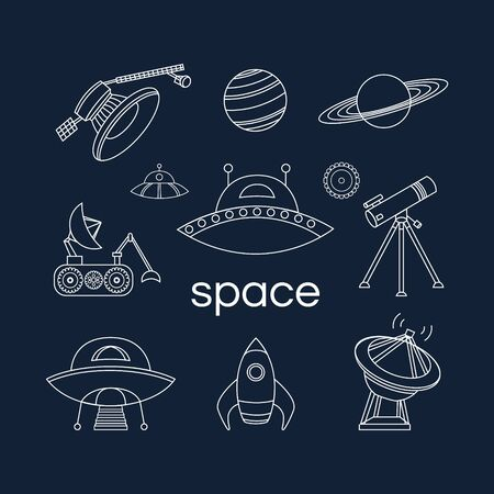 Set of space linear icons Иллюстрация