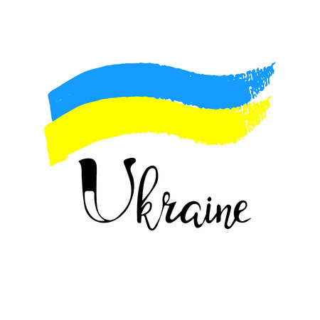 Flag of Ukraine. Vector illustration. The color of the original. Reklamní fotografie - 82349203