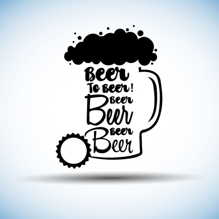 Vector image mugs of beer. Drinks with a lot of foam. Illustration