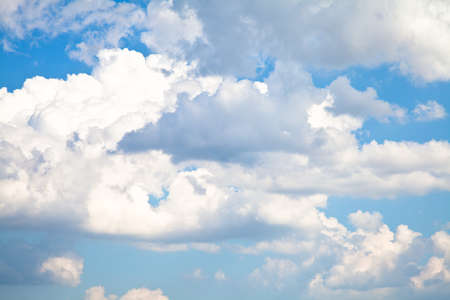 Blue summer sky with white clouds with copy space Stock Photo