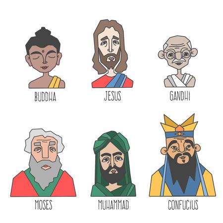 Different confession and religion famous men portraits set. Buddha, Jesus, Muhammad, Gandhi, Moses, Confucius. Vector illustration Иллюстрация