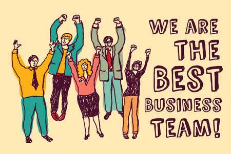 happy business team: Group happy business team. Color vector illustration. EPS 8.