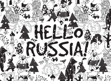white winter: Hello Russia placard or black and white card snow and winter. People dance with bear. Black and white vector illustration Illustration