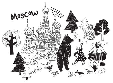 moscow city: Moscow city black and white scene. Red area and happy Russian people. Monochrome vector illustration. EPS8