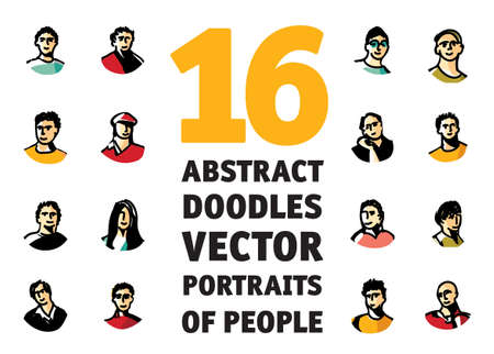 Doodles people isolated portraits avatars unrecognizable faces. Color vector illustration EPS8 Иллюстрация