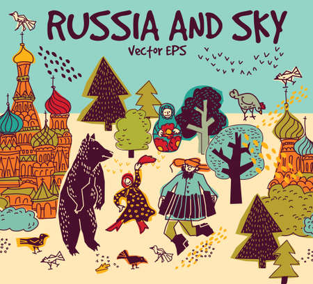 Moscow russia church beer people birds and sky cityview Иллюстрация