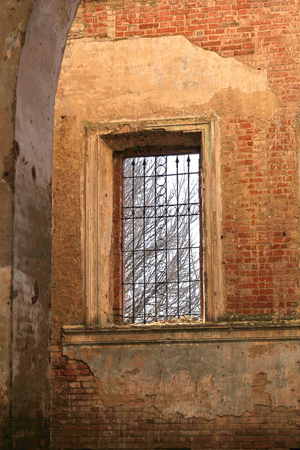 lattice window: Old window with rusty bars Stock Photo