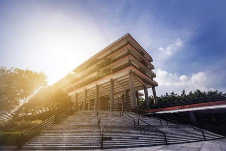 Teaching building, Guangzhou Acmdemy of Fine Arts, Guangzhou, China, July 8, 2016 Editorial
