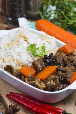 A dish of sirloin rice on the table Stock Photo