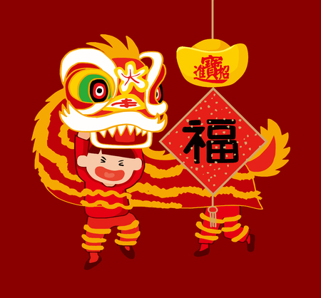 Chinese Lunar New Year Lion Dance. Happy dancer in Chinese traditional costume holding colorful lion mask on parade or carnival, cartoon style vector illustration Illustration