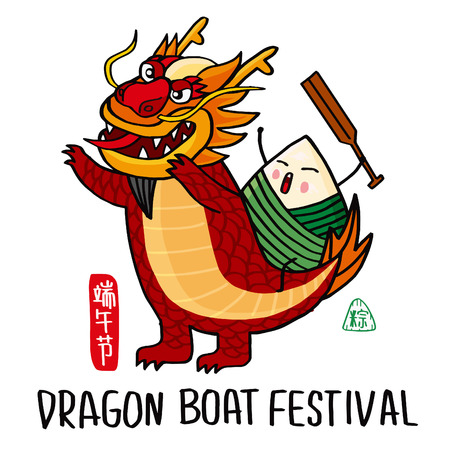 Dragon boat festival illustration. 向量圖像