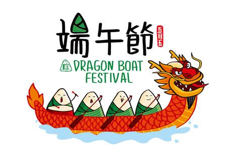 Dragon boat festival illustration. Ilustrace