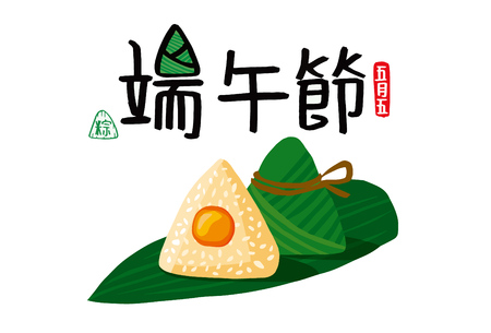 Chinese rice dumplings cartoon character. Dragon boat festival illustration. Illustration