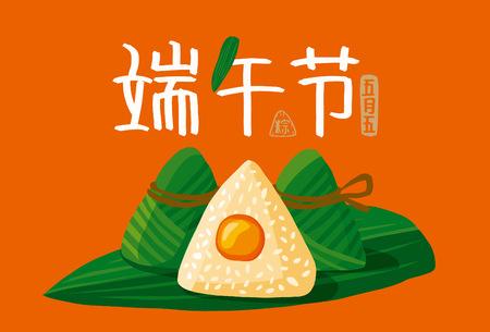 Chinese rice dumplings cartoon character. Dragon boat festival illustration. Çizim