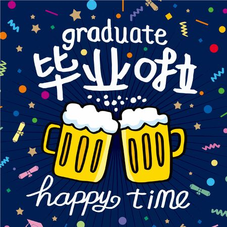 Graduation celebration illustration,Holiday illustration, Noon translation: graduated