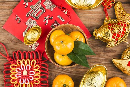 Top view accessories Chinese new year festival decorations.Chinese translation: Great luck and blessing
