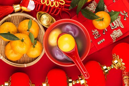 Chinese Lantern Festival food. 写真素材