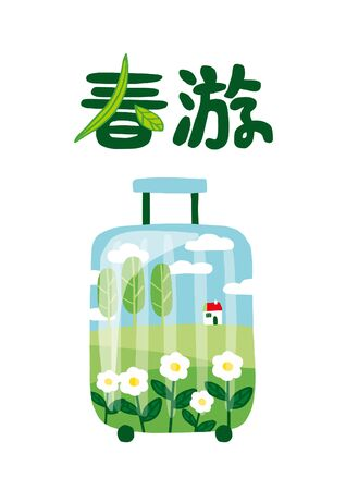 A new beginning of the year-Spring travel Illustration