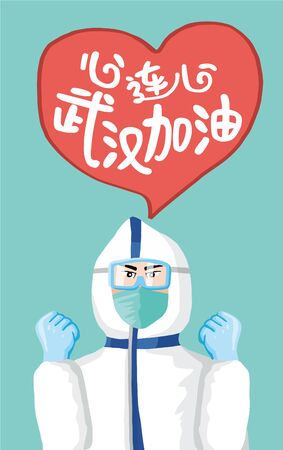 Medical personnel with the text of Together with Wuhan in Chinese Ilustração Vetorial