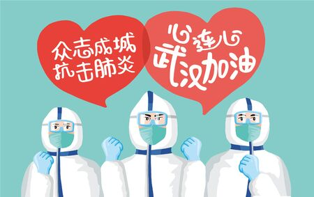 Medical personnel with the text Together with Wuhan in Chinese Ilustracja