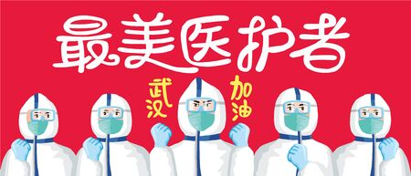 Concept of great medical personnel with Stay Strong Wuhan message Ilustracja
