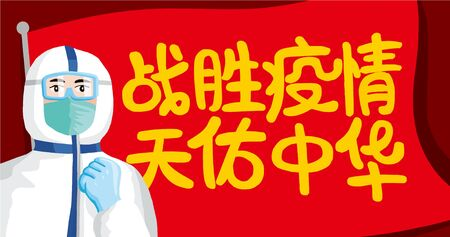 Medical personnel with the text Defeat The Epidemic, God Bless in Chinese