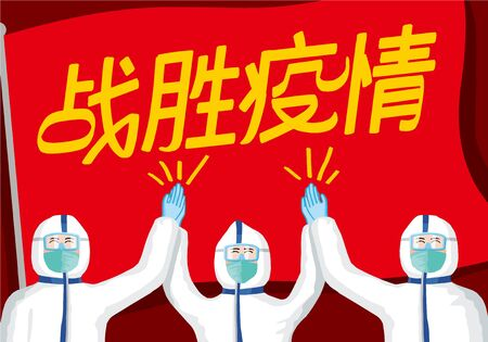 Medical personnel with the text Defeat The Epidemic  in Chinese Ilustracja