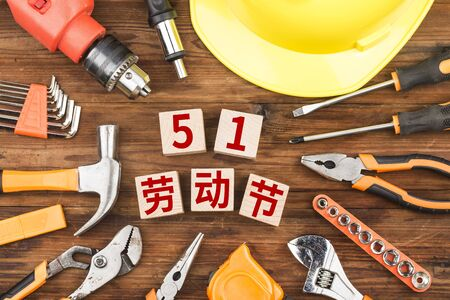 Concept of International Labor Day,Repair equipment and many handy tools.Chinese translation is May 1st Labor Day